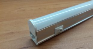 لامپ ال ای دی زیرکابینتی